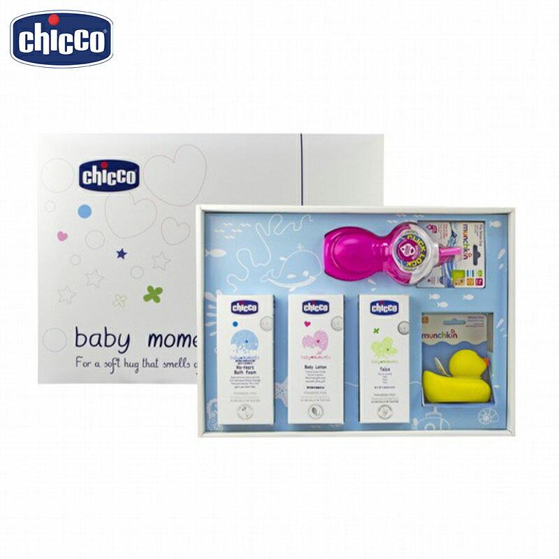 【Chicco】寶貝嬰兒歡樂沐浴全效禮盒(附提袋) 彌月禮盒-米菲寶貝