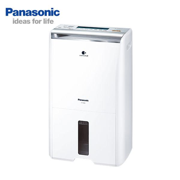 【神回饋!滿$3000回饋10%】Panasonic 國際牌8公升ECO NAVI空氣清淨除濕機 F-Y16FH **免運費**