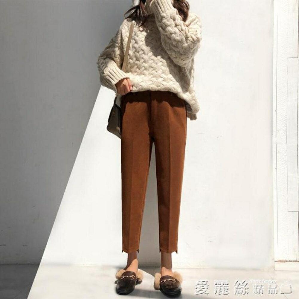 寬褲毛呢哈倫褲女秋冬季新款韓版寬鬆煙管褲加厚小腳蘿卜褲 清涼一夏钜惠