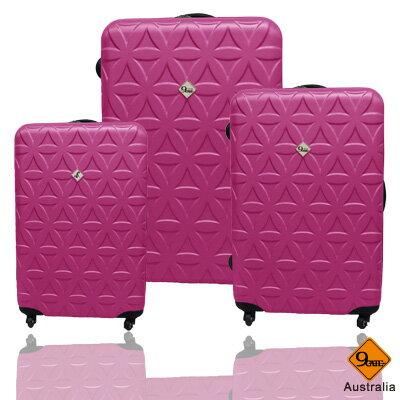 ✈Gate9花花系列ABS霧面輕硬殼三件組旅行箱行李箱