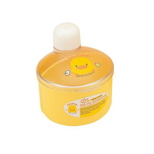 『121婦嬰用品館』黃色小鴨 初生型雙格奶粉罐