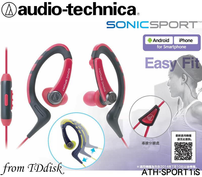 <br/><br/>  志達電子 ATH-SPORT1iS 鐵三角 audio-technica 耳掛 耳道式 入耳式 運動專用耳機 生活防水 IPX5 For Androdi/Apple<br/><br/>