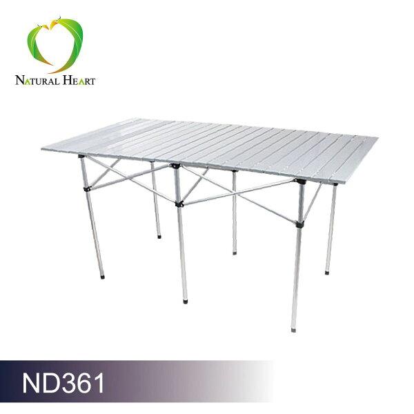 NatureHeart鋁合金行動蛋捲桌ND361