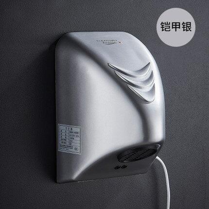 樂安特幹手器全自動感應烘乾機手器衛生間烘手機智能家用烘手器