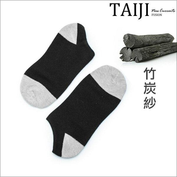 TAIJI:除臭襪‧透氣舒適除臭精梳棉竹炭襪除臭襪‧一色【AO1016】-TAIJI-