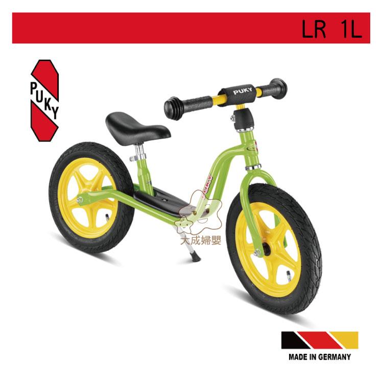 【大成婦嬰】 德國原裝進口 PUKY LR 1L 平衡滑步車 (適用於3歲以上) 2