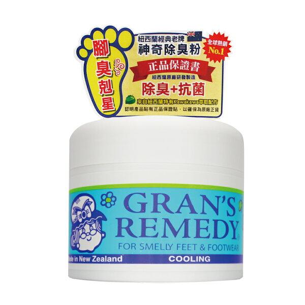 Gran'sRemedy神奇除臭粉台灣代理商紐西蘭原裝正品-藍色薄荷