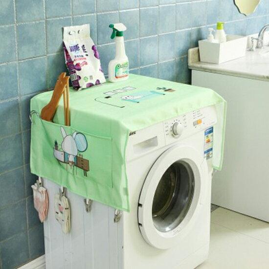 ?MY COLOR? 印花加厚帶夾防塵罩 洗衣機 布藝 冰箱 防塵 多用蓋巾 棉質【N380】