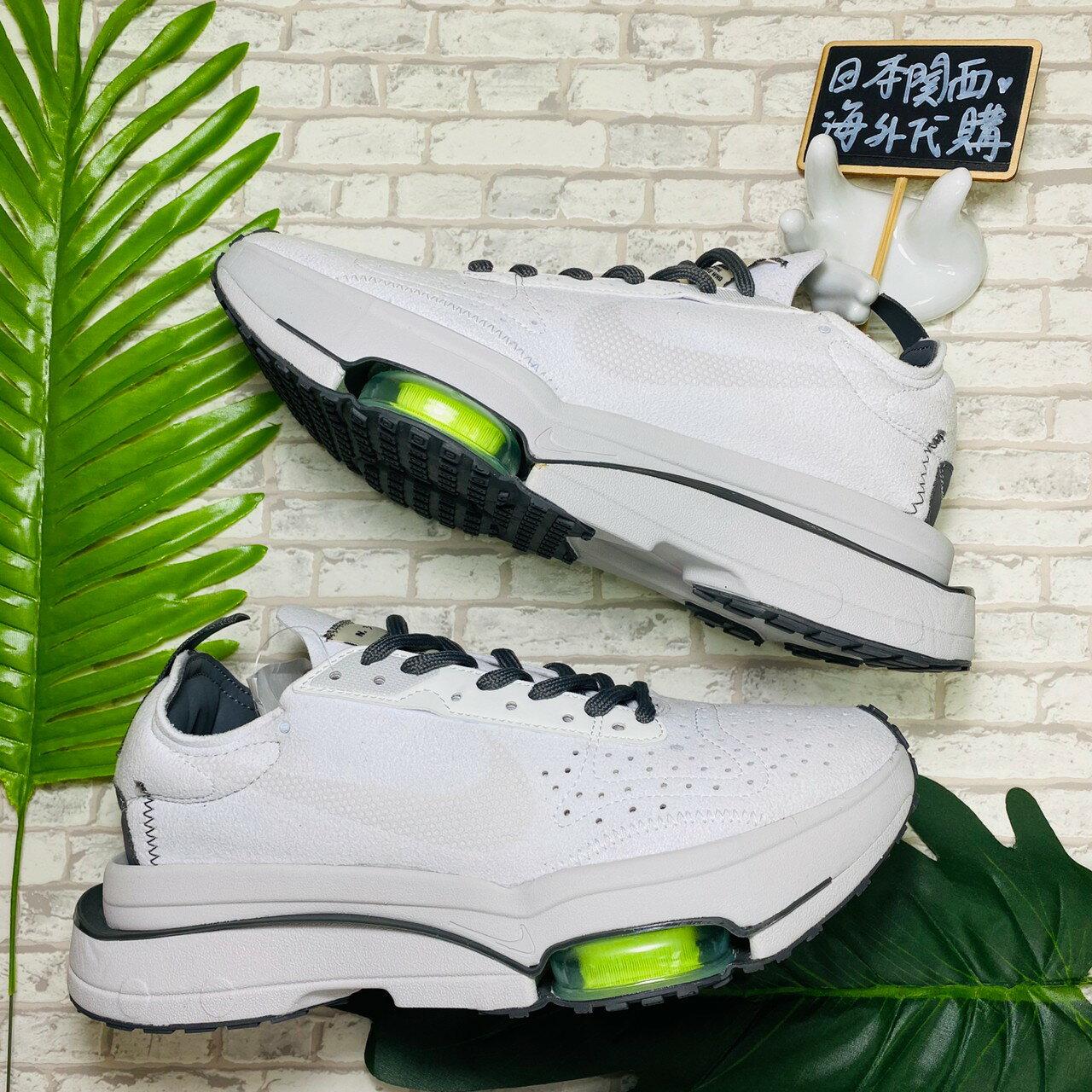 折價優【日本海外代購】Nike Air Zoom Type N.354 白灰 綠 麂皮 解構 厚底 CJ2033-100