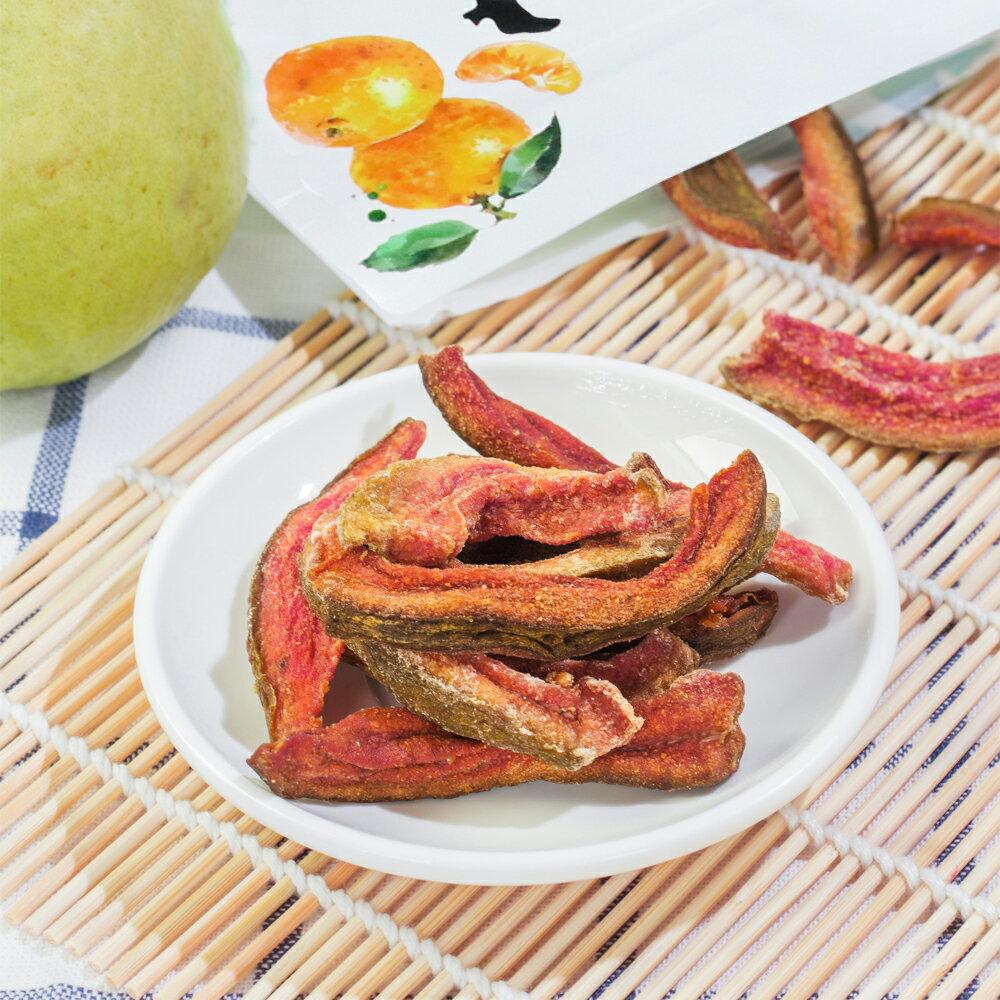 紅心芭樂乾 ||輕巧包|| 【甘心樂意 GODLOVE】- 台灣手作果乾 嚴選台灣在地優質水果 低溫烘焙 純天然低糖製成