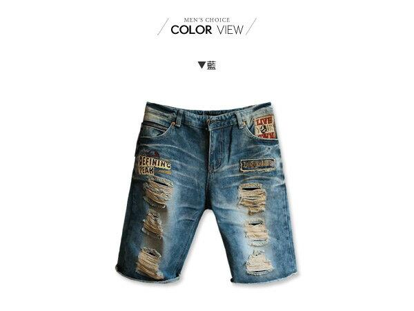 【NQYB333】《買短褲送短褲》韓版潮流抓破牛仔短褲☆BOY-2☆ 3