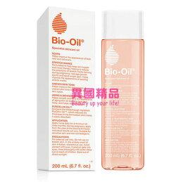 Bio Oil 百洛油 美膚油 淡疤美膚 護膚 孕婦歡迎 多用 異國精品