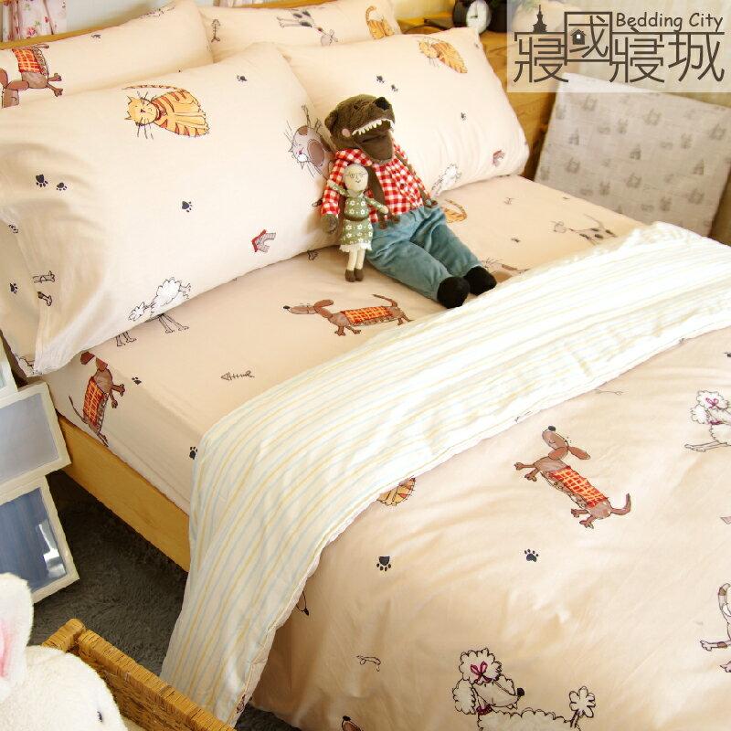 單人床包涼被3件組-布萊梅家族 【精梳純棉、吸濕排汗、觸感升級】台灣製造 # 寢國寢城 1