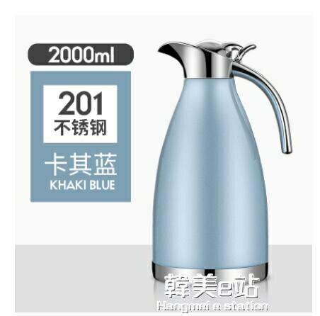 保溫壺家用不銹鋼暖壺大容量熱水瓶保溫瓶暖水壺開水瓶歐式2升