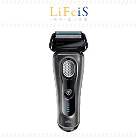 當代美學 德國製造 BRAUN 百靈【9030S】9系列音波電鬍刀 刮鬍刀 快充 水洗 國際電壓
