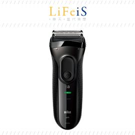 當代美學 日本原裝進口 百靈 BRAUN 【3020S】BRAUN-新升級三鋒系列電動刮鬍刀 電鬍刀