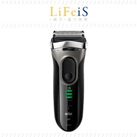 當代美學 日本原裝 百靈 BRAUN 【3090CC】電動刮鬍刀 電鬍刀 可水洗 海外