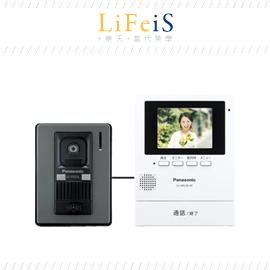 當代 國際牌【VL-SV26XL】視訊門鈴 3.5吋螢幕 自動拍照 可擴充玄關子機一台 室內機2台