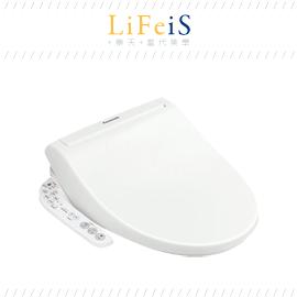 日本原裝 國際牌 【DL-EJX20】免治馬桶 暖房便座 省電 抗菌 自動除臭