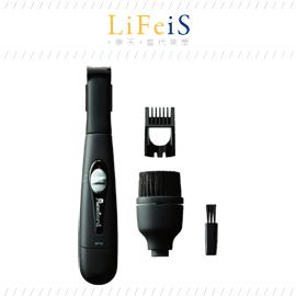 日本原裝 TESCOM【MF42】鼻毛機 來回式切割器 泡洗顏 可水洗 調節切割長度