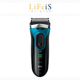 當代美學 德國製 香港公司貨 BRAUN 百靈【3080S】刮鬍刀 電鬍刀 3段階充電残量表示 附旅行盒