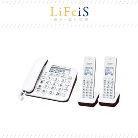 當代美學:日本原裝國際牌【VE-GD24DW】家用無線電話雙子機