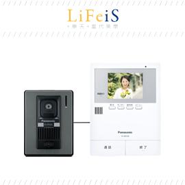 當代 國際牌【VL-SV38KL】 視訊門鈴 3.5吋螢幕 LED燈照明 火災報知機能 可擴充2玄關子機2室內機
