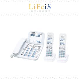 日本原裝 國際牌 【VE-GD60DW】 家用無線電話 雙子機