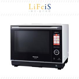 當代美學 TOSHIBA 東芝【NE-BS1300】 水波爐 微波爐 烤箱 30L 2段料理 406種自動食譜