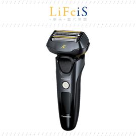 當代美學 國際牌 Panasonic【ES-LV5B】頂級五刀頭音波 刮鬍刀 電鬍刀 水洗 國際電壓使用