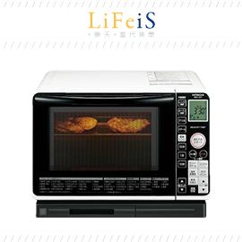 當代美學    HITACHI  【MRO-SS7】 水波爐 微波爐 烤箱 23L 過熱水蒸氣