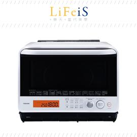 當代美學 TOSHIBA 東芝【ER-ND100】 水波爐 微波爐 烤箱 30L 174樣食譜 92種自動料理