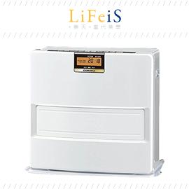 當代美學 CORONA 【FH-VX5716BY】煤油電暖爐 10-20坪 7.2L油桶  雙流閘門 快速點火 除臭 東北季風 冷氣團 寒流