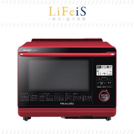 當代美學 夏普 SHARP【AX-MP300】26L 水波爐 微波爐 烤箱 1段料理 自動料理139種