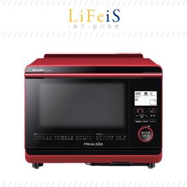 當代美學 夏普 SHARP【AX-AP300】26L 水波爐 微波爐 烤箱 1段料理 自動料理166種
