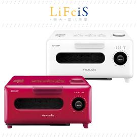 當代美學:當代美學SHARP【AX-HR2】吐司烤箱蒸氣三段火力四種菜單模式