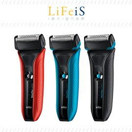 當代美學百靈BRAUN【WF2S】香港公司貨德國製WaterFlex水感刮鬍刀電鬍刀國際電壓乾濕兩用