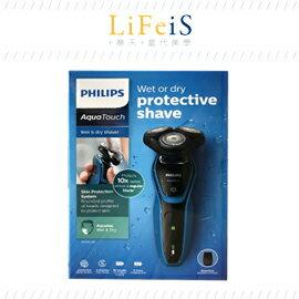 當代美學 飛利浦 PHILIPS【S5050/4】香港公司貨 乾濕兩用 電動刮鬍刀 電鬍刀 S5130/04 S5110 S5320 S5510/45