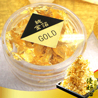 日本 純金箔 容器裝 0.03g