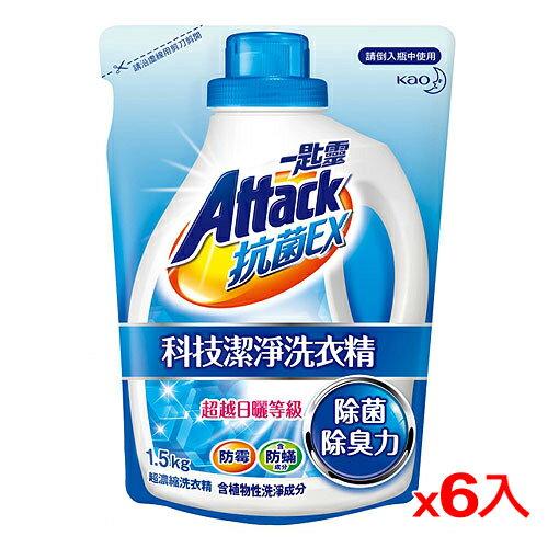 一匙靈抗菌EX科技潔淨洗衣精補充包1.5kg*6(箱)【愛買】