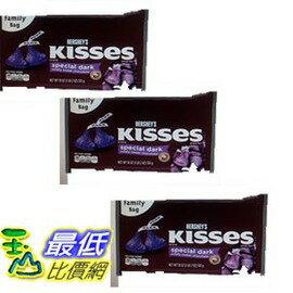 [COSCO代購]HERSHEY'SKISSES黑巧克力510公克(3入)_W111026