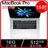 Apple 蘋果商品推薦【滿3千,10%點數回饋(1點=1元)】APPLE  MacBook Pro 15吋 ★MPTT2TA/A 太空灰 ★ MPTV2TA/A 銀色 ★ 2.9G 16G 512G SSD Touch Bar