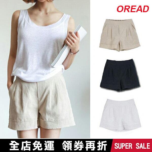 【現貨】*ORead*韓版高腰棉麻休閒短褲(4色S~4XL) 0