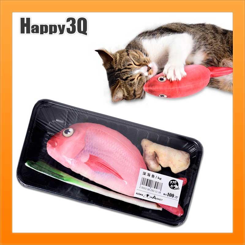 窗噗同款貓玩偶仿真貓草貓薄荷貓抱枕寵物用品逗貓棒超市深海魚禮盒買魚送蔥-大鯉魚/鯛魚/雙魚【AAA2763】