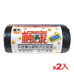 ★ 2 件超值組★楓康   超大清潔垃圾袋 (86*100cm)【愛買】