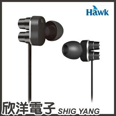 ※ 欣洋電子 ※ Hawk 逸盛 X570 低音砲 雙單體耳機麥克風 (03-HEX570) 黑、白 自由選色