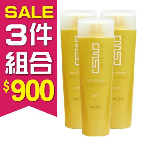 【3件組合】WAJASS威傑士 MS1 潤澤修護洗髮乳 500ml