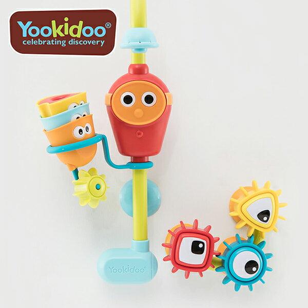 Yookidoo 以色列 洗澡玩具 /  戲水玩具 - 迷藏水龍頭齒輪套組 2