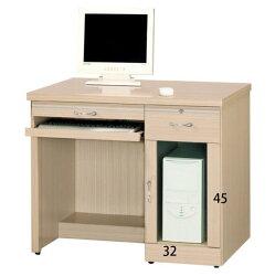 【石川家居】AF-803-7 森永3.2尺電腦桌(下)_白橡色 台北至高雄滿三千搭車趟免運