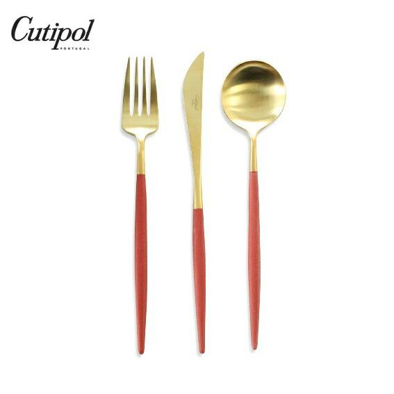 葡萄牙CutipolGOA系列個人餐具3件組-主餐刀+叉+匙(紅金)